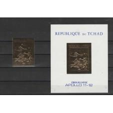 1970 TCHAD - CIAD - SPAZIO...