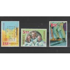 FORMOSA TAIWAN 1970  SPAZIO...