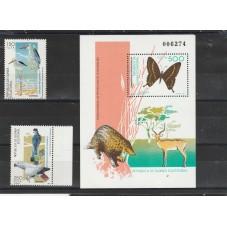 1992 GUINEA EQUATORIALE...