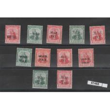 TRINIDAD E TOBAGO 1917-18...