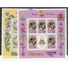 BHUTAN 1981 THE ROYAL...