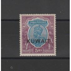 KUWAIT 1940  DEFINT....