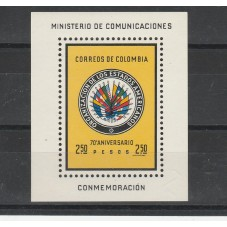 COLOMBIA 1960 ONU BF 21 -1...