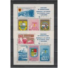 COLOMBIA 1961 PROVINCIE...