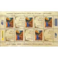 2009 ITALIA REPUBBLICA...