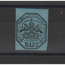 1852 STATO PONTIFICIO - 7...
