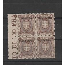 1895 - 99 ERITREA STEMMA O...