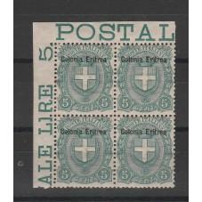 1895-99 ERITREA STEMMA O...