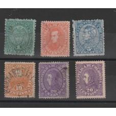 COLOMBIA 1886 EFFIGIE VARIE...
