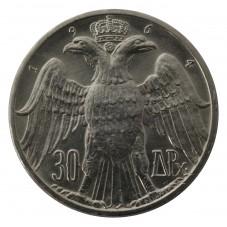 1964 GRECIA 30 DRACME...