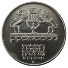 1972 ISRAELE 5 LIROT...