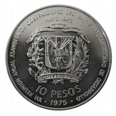 1975 REPUBBLICA DOMINICANA...