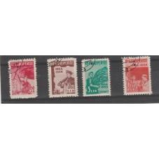 1960 ALBANIA 15...
