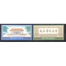 1977 CINA CHINA PRC...
