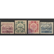 1928 GIAPPONE JAPAN...