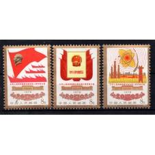 1978 CINA CHINA PRC 5...