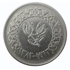 1963 YEMEN 1382 (1963) 1...