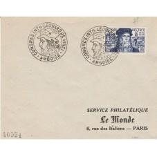 1952 FRANCIA  FDC  AMBOISE...