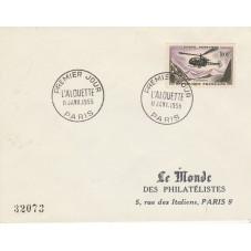 1958 FRANCIA  FDC FR. 1000...