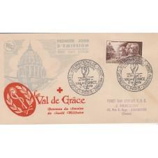 1951 FRANCIA  FDC MEDICINA...
