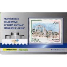 2007 TESSERA FILATELICA...