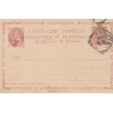 1895 INTERO POSTALE REGNO...
