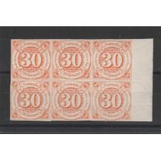 1859 GERMANIA DEL SUD...