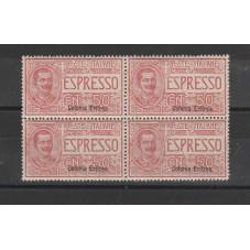 1907-21  ERITREA ESPRESSO 1...
