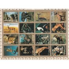 1973 AJMAN FAUNA ANIMALI 16...