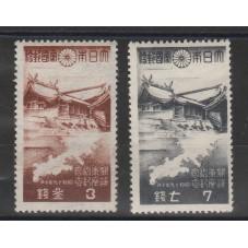 1944  GIAPPONE JAPAN TEMPIO...