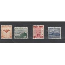 1940 GIAPPONE JAPAN NASCITA...