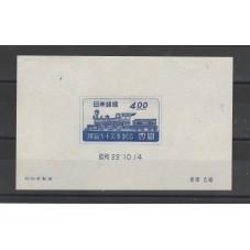 1947 GIAPPONE JAPAN...