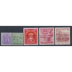 NEPAL 1956 INCORONAZIONE RE...