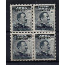 1916 ISOLE EGEO STAMPALIA...