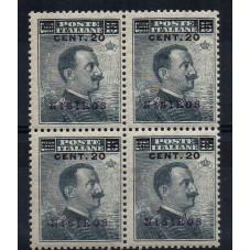 1916 ISOLE EGEO NISIRO 20...