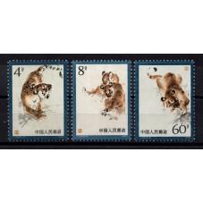 1979 CINA CHINA PRC FAUNA -...