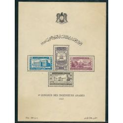 1947 SIRIA CONGRESSO...