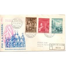 1960 FDC VENETIA VATICANO...
