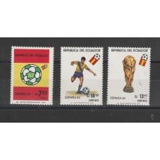 1982 ECUADOR  ESPANA 82...