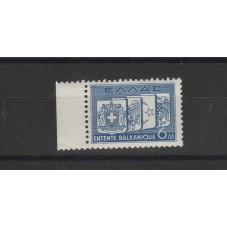 1938 GRECIA GREECE INTESA...