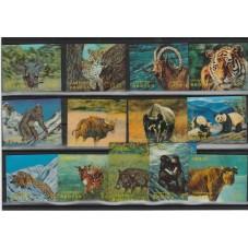 1970 BHUTAN FAUNA  ANIMALI...