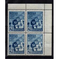 1941 CROAZIA EXPO...