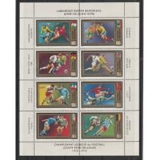 1972 UNGHERIA  EUROPEI DI...