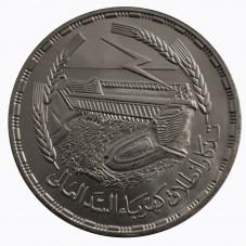 1968 EGITTO EGYPT POUND...