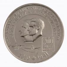 PERU' 1974 200 SOLES DE ORO...