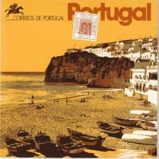 1991 PORTOGALLO PORTUGAL...