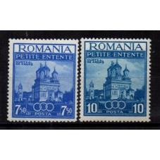 1937 ROMANIA PICCOLA INTESA...