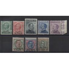 1909/11 LEVANTE SMIRNE 8...