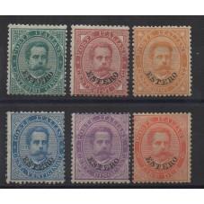 1881- 83 LEVANTE EFFIGIE...