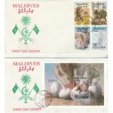 MALDIVE 1992  SERIE FAUNA...